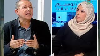tafath n ousirem du 15 10 2019