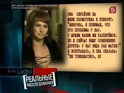 Вне закона 2014 серия 84 (Русские сериалы)