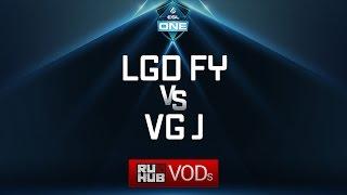 LGD Forever Young vs VG.J, ESL One Genting Quals, game 1 [Adekvat, 4ce]