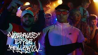 Download Lagu VSK - Schönen Guten Tag (official video) Mp3