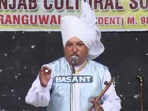 Video shri Lal Chand yamla jatt ji de grandson suresh yamla ji by punjab cultural society download in MP3, 3GP, MP4, WEBM, AVI, FLV January 2017