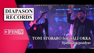 TONI STORARO feat. SALI OKKA  – Spetsialen pozdrav