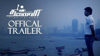 Thalaivaa - Official Theatrical Trailer - Vijay, Amala Paul, Santhanam