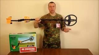 Garrett Ace 400i - Сборка и комплектация. Часть 1