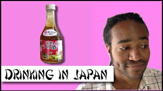 Drinking is a big part of Japanese culture and in this video I explain some of the interesting things about it. Japan has a rich history of drinking and not ...