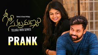 "Video Geetha Subramanyam | E12 | Telugu Web Series - ""Prank"" - Wirally originals MP3, 3GP, MP4, WEBM, AVI, FLV Desember 2018"