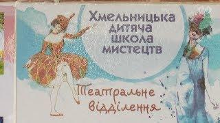 У Дубовому запрацює філія дитячої школи мистецтв