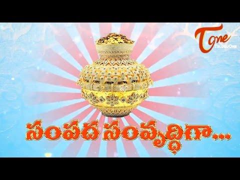 Diwali Special | Dhana Trayodasi | By Dr Anantha Lakshmi Garu