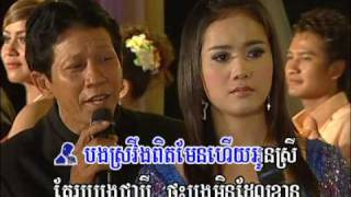 VIP Vol.49 - Oeun Sreymom and Noy Vanneth