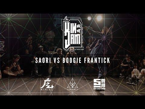 Saori Vs Boogie Frantick [QUALIFIER] | KINjam LA 2018 [@VIBRVNCY 4K] - Thời lượng: 2 phút, 47 giây.