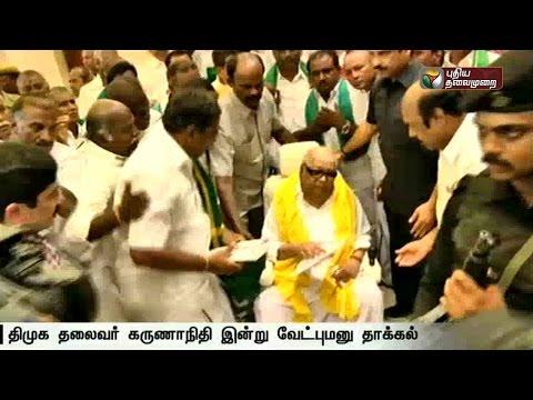 Chief-minister-Jayalalithaa-DMK-leader-Karunanidhi-MDMK-leader-Vaiko-to-file-nominations-today