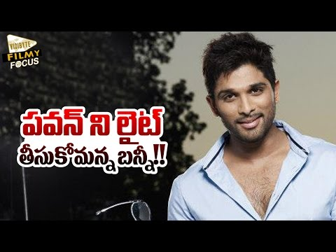 Power Star VS Stylist Star : Allu Arjun War with Pawan Kalyan