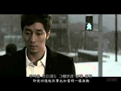 [SJSTWFC]Soya n Sun - Smiling GoodBye 笑著說再見 (繁中歌詞)