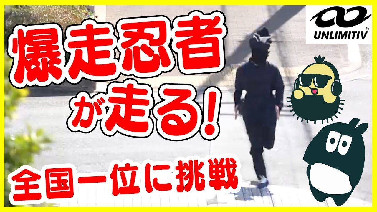 【DJマロンとMCズイミー】くろこさん(30)がUNLIMITIVで爆走!!