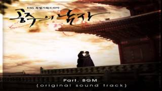 Various Artists - Love Again (The Princess Man OST)