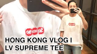 Thank you for watching. Please subscribe and share. 😊Instagram: @winnieyyoutube LV Supreme TeeHK$4,150 / US$530Size LPrevious videos:HONG KONG VLOG 102  I AM AN APPLE IDIOT:https://youtu.be/bkfOLCpRve4My Luxury Brand Story Tag Video:https://youtu.be/axzG8SGSyqU6 Way to Tie an Hermes Maxi Twilly:https://youtu.be/DN44apLudjsHow I Tie Hermes 90 & 140 cm Scarves:https://youtu.be/gCaEdESVNnkBUYING PRELOVED CHANEL JACKETS Q&A:https://youtu.be/LJK84CCVljMHERMES UNBOXING  KELLY 25:https://youtu.be/W7-O60DfqrkChanel Jackets Unboxing Free Alterations Try-on:https://youtu.be/-MEKDZf5g2wBuying Preloved Hermes in Japan: https://www.youtube.com/watch?v=wDkEocqcmSo&t=5sKelly Cut Leather Comparison: https://youtu.be/g5XVz6zHZxQPopular Videos:Vintage Luxury Shopping Adventure 3 — TOKYO:https://youtu.be/dYyGykE17HMHong Kong Vintage Luxury Shopping Adventure 2:https://youtu.be/F6Az_9Opz4cHong Kong Vintage Luxury Shopping Adventure 1:https://youtu.be/1tkDvXUgfx4Chanel Jacket Collection:https://youtu.be/DNWtBVXvNWIChanel Jacket Purchase Fail:https://youtu.be/RoCpVP8vBGkHong Kong Vlog Preloved Hermes Shops:https://e.be/bs5_3hfAvWAHappy Hermes Tag:https://www.youtube.com/watch?v=h6XS_zSZQ9AHermes Handbag Collection:https://www.youtube.com/watch?v=h6XS_zSZQ9A