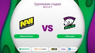 Natus Vincere vs Virtus.pro, MegaFon Winter Clash, bo3, game 2 [Godhunt & Inmate]