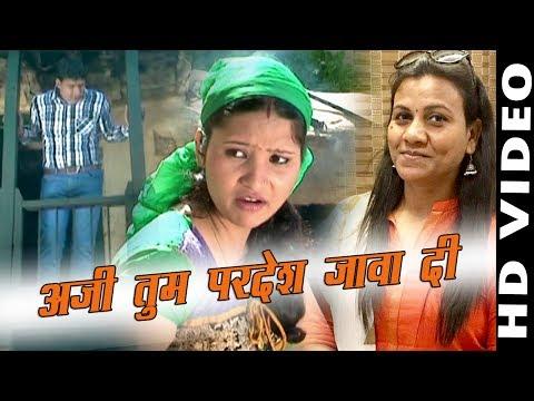 Video Aji Tum Pardesh Jawa Di #Anuradha Nirala & Subhash Pokhriyal #Latest Gahwali Video Song 2017 download in MP3, 3GP, MP4, WEBM, AVI, FLV January 2017