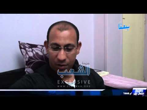 """سرقة """"كلى"""" بمستشفى مصر للطيران"""