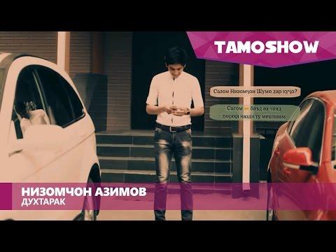 Низомчон Азимов - Духтарак (Клипхои Точики 2016)