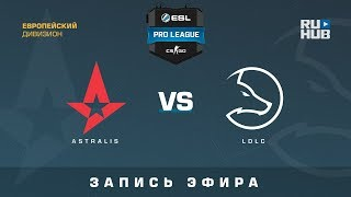 Astralis vs LDLC - ESL Pro League S7 EU - de_nuke [CrystalMay, Smile]