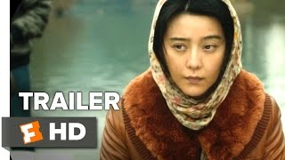 I Am Not Madame Bovary Official Trailer 1 2016  Bingbing Fan Movie
