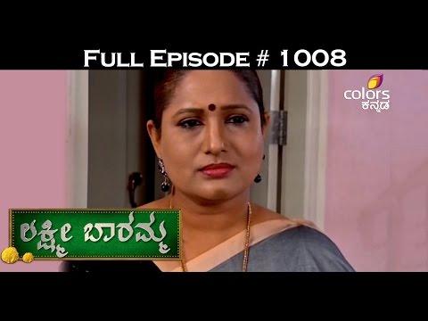 Lakshmi-Baramma--13th-May-2016--ಲಕ್ಷ್ಮೀ-ಬಾರಮ್ಮ--Full-Episode