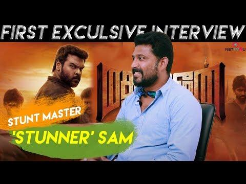 இவரு தான் தளபதி Vijayயோட டூப்பு! SPL Interview With Stunt Choreographer Stunner Sam!