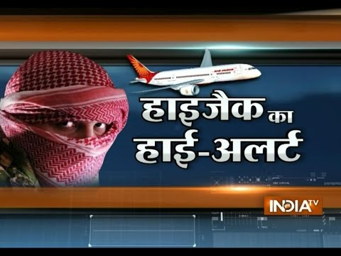 Suicide bomber threat to AI flights  4 major airports on alert 24 October 2014 11 PM