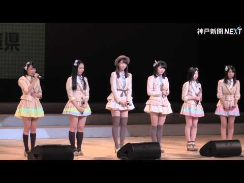AKB柏木さん「教訓伝えたい」 神戸で防災イベント