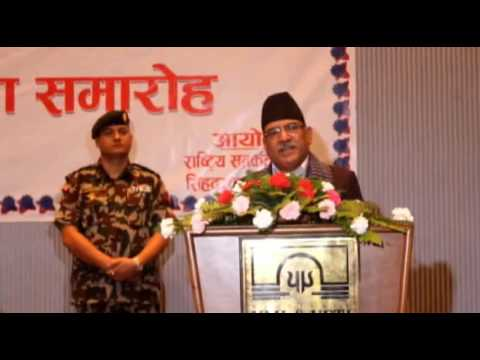 (Priminister Prachanda in Satarkata kendra - Duration: 9 minutes, 13 seconds.)