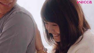 恋に落ちた有村架純/シチズンPR映像ダイジェスト