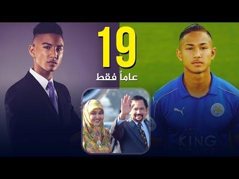 العرب اليوم - شاهد: المسلم فايق البلقية أغنى لاعب في العالم