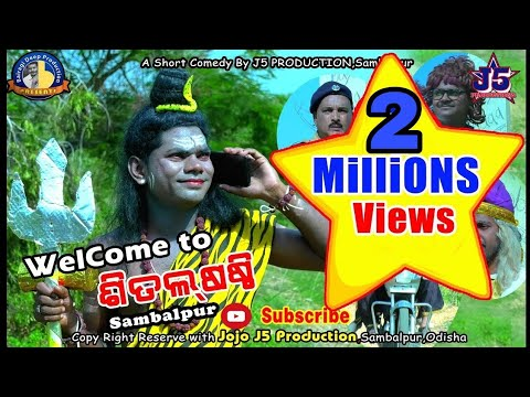 Video Welcome To Sital Sasthi(Jogesh Jojo) Sambalpuri Short Comedy download in MP3, 3GP, MP4, WEBM, AVI, FLV January 2017