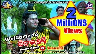 Video Welcome To Sital Sasthi(Jogesh Jojo) Sambalpuri Short Comedy download in MP3, 3GP, MP4, WEBM, AVI, FLV January 2017