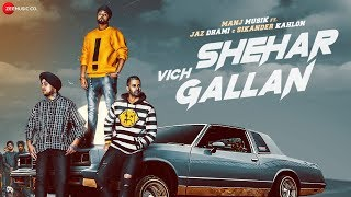 Gallan Song Lyrics