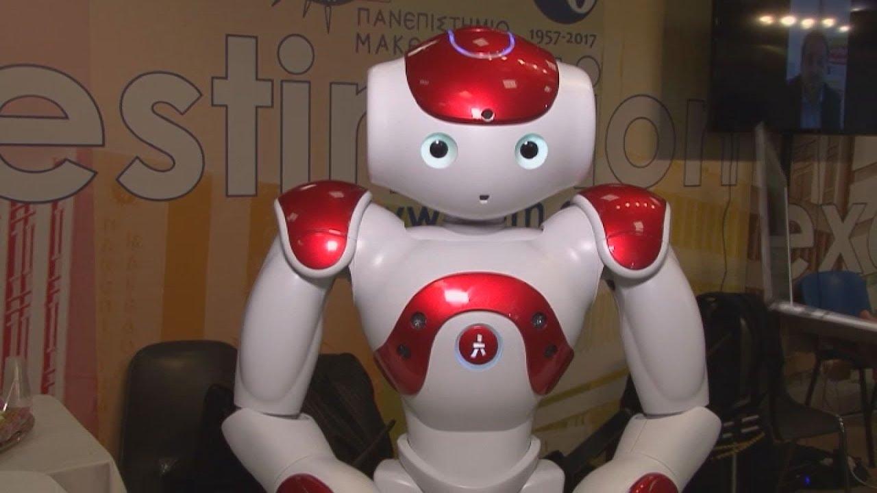 Η ρομποτική …πάει ΠΑΜΑΚ