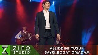 Аслиддини Юсуфи - Сайри богат омадам (Клипхои Точики 2019)