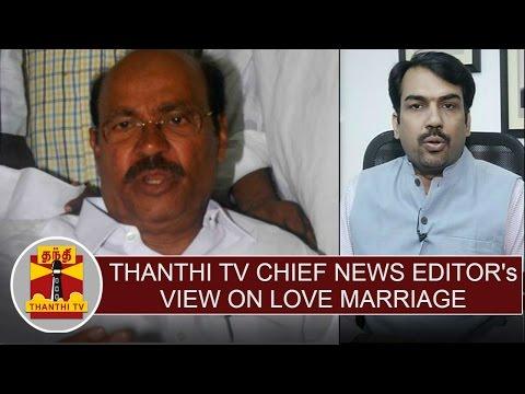 Thanthi-TV-Chief-News-Editor-Rangaraj-Pandeys-View-on-Love-Marriage