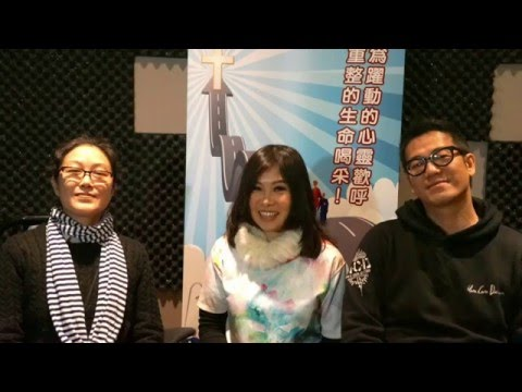 電台見證 歐錦棠及萬斯敏 ~ 天上的縫補 (01/10/2016多倫多播放)