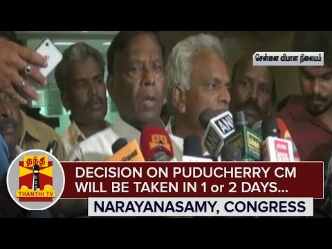 Decision-on-Puducherry-Chief-Minister-will-be-taken-in-One-or-Two-Days--Thanthi-TV