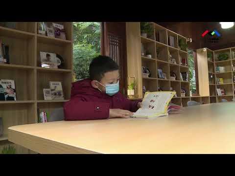 【寰宇快訊第59期】首個森林書屋落戶 ...
