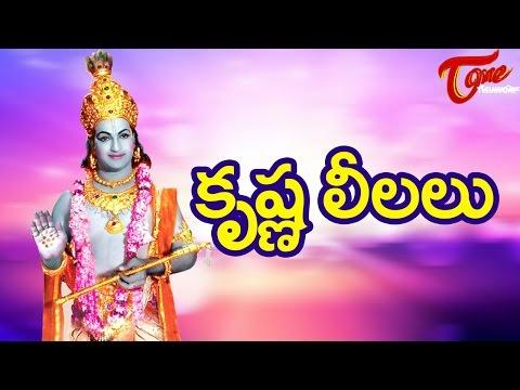 Video Krishnashtami Special | Top Telugu Movie Scenes | NTR As Lord Krishna download in MP3, 3GP, MP4, WEBM, AVI, FLV January 2017