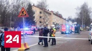 В Хельсинки автомобиль въехал в толпу людей