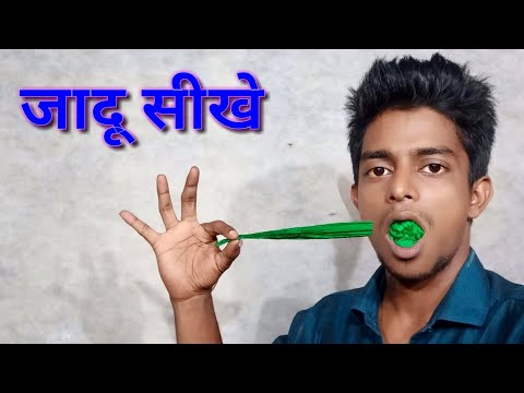 रुमाल का जादू learn handkerchief magic trick revealed