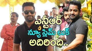 Jr NTR New Slim Look @ Nandamuri Kalyan Ram New Movie Opening