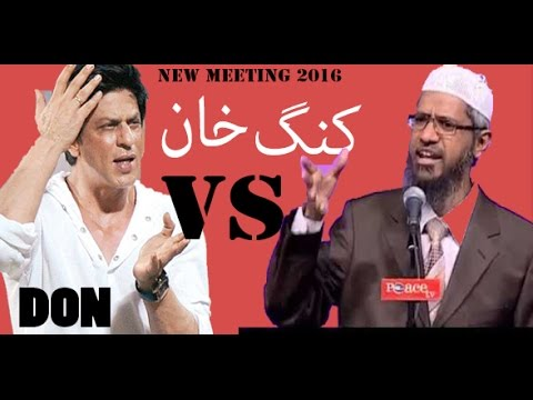 3.Dr. Zakir Naik, Shahrukh Khan, Soha Ali Khan On International Islamic Media Channel | King Khan