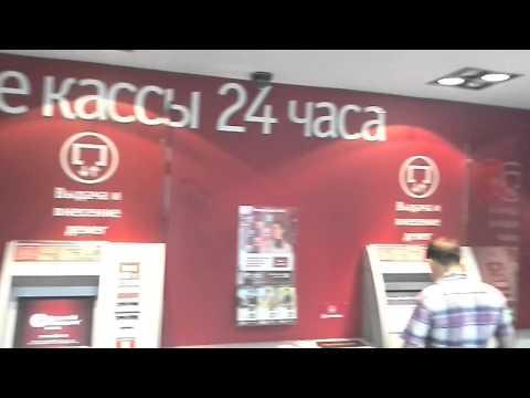Банкомат, Банк Русский Стандарт, ЗАО