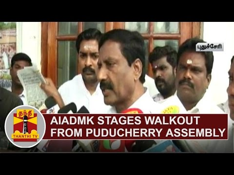 AIADMK-stages-walkout-from-Puducherry-Assembly-Thanthi-TV