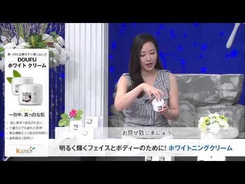 メディピール [韓国コスメ Medi-Peel] MISSCO DOUFU ホワイト クリーム